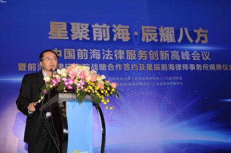 企业改制重组应达到的标准 - 深圳破产清算律师