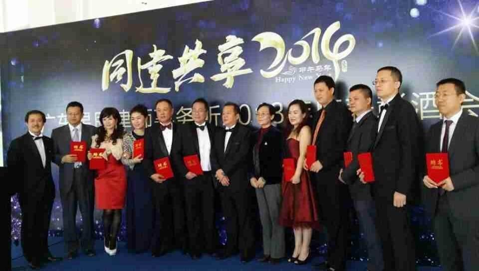 深圳市律师协会律师担任强制清算案件清算组业务指导标准