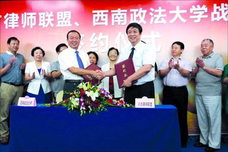 债权人委员会的概念与组成---深圳企业破产网